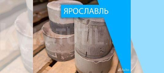 Скупка ярославль часы краснодар ломбард часа техники 24