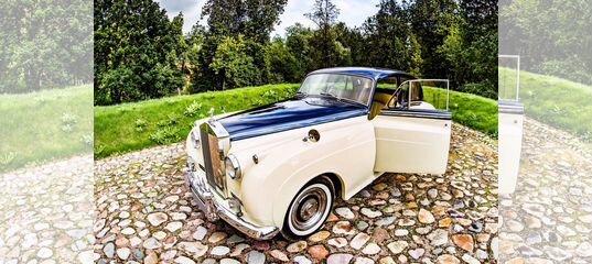 Rolls-Royce Silver Cloud, до 1960