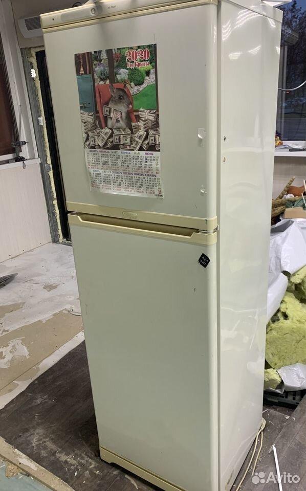 Холодильник  89224634583 купить 1