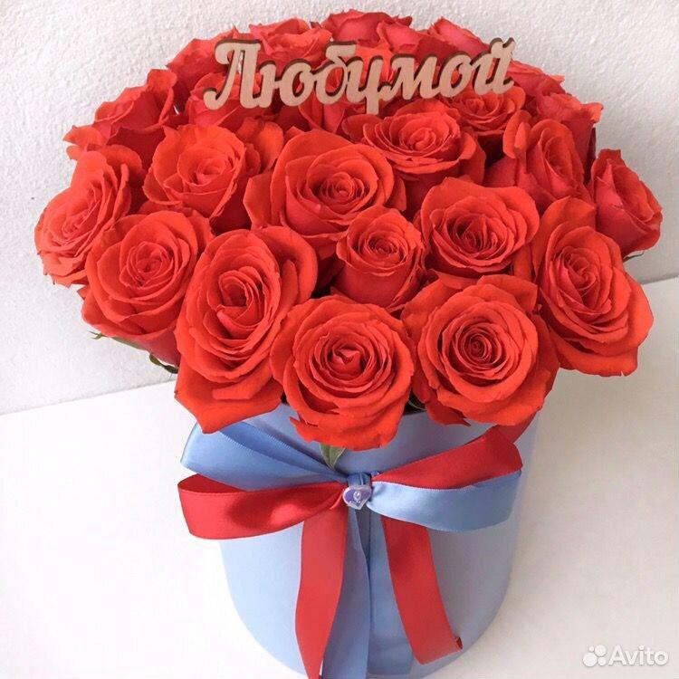 89377906688 Доставка цветов в Самаре розы цветы