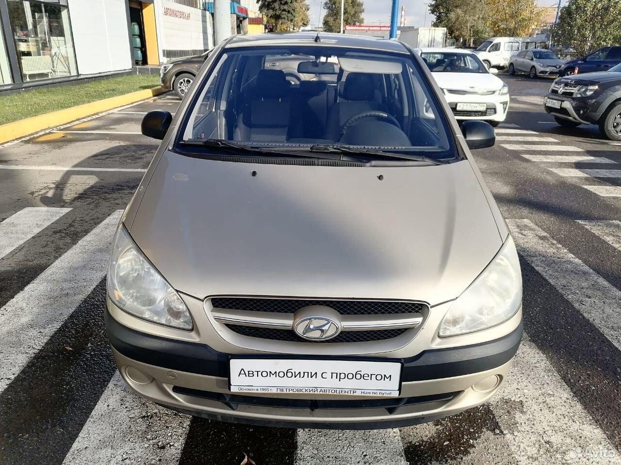 Hyundai Getz, 2006  84954871004 купить 2