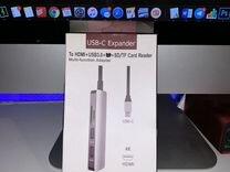 Адаптер USB-C с hdmi, слотом карт памяти, USB 3.0