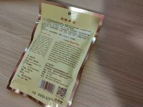 Полезный чай из семян Cassia Seed Tea