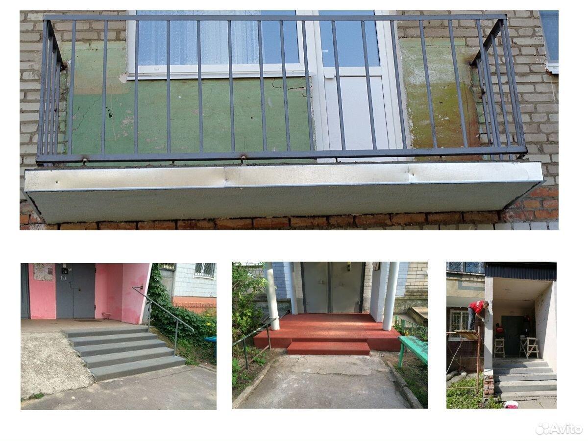 Ремонт входных групп, балконных плит, козырьков  89092920699 купить 1