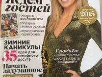 Журналы обмен
