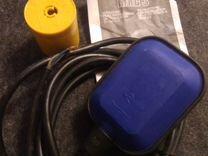 """Поплавковый выключатель """"MAC-3"""" с кабелем новый"""