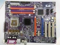 Elitegroup 945P-A LGA775