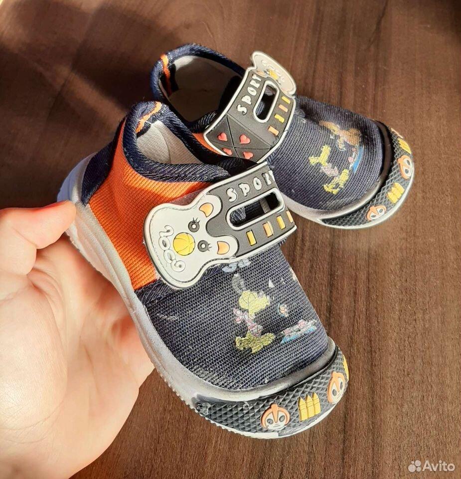 Обувь на мальчика  89284672011 купить 5