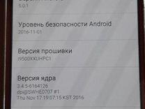 SAMSUNG Galaxy S4 i9500 la fleur