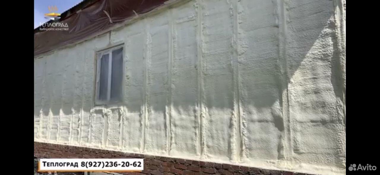 Утепление домов и складов пнополеуриетаном  89173551717 купить 5