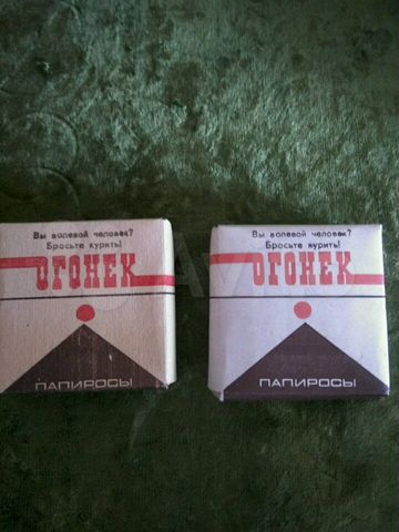Сигареты огонек купить трон сигареты купить