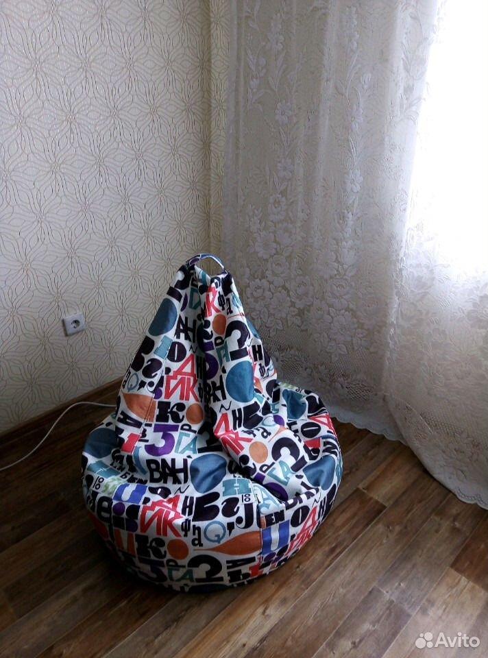 Кресло мешок 89106265334 купить 2