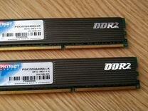 Оперативная память Patriot pdc2 2g 6400 llk