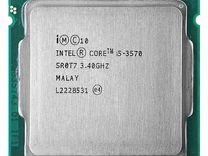 Intel i5 - 3570