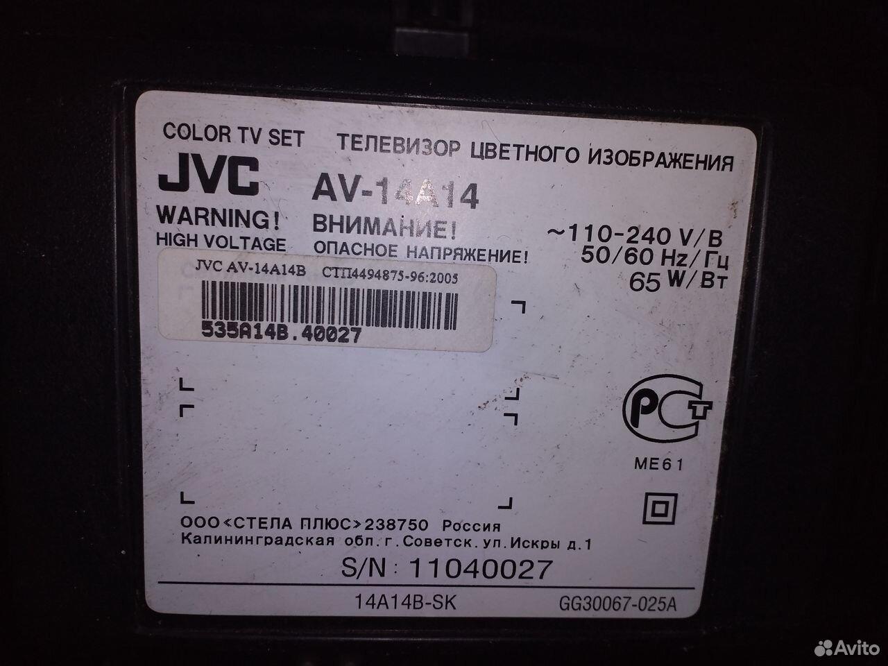 Телевизор  89053678222 купить 1