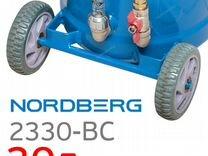 Установка для откачки масла (30л) Nordberg 2330-BC