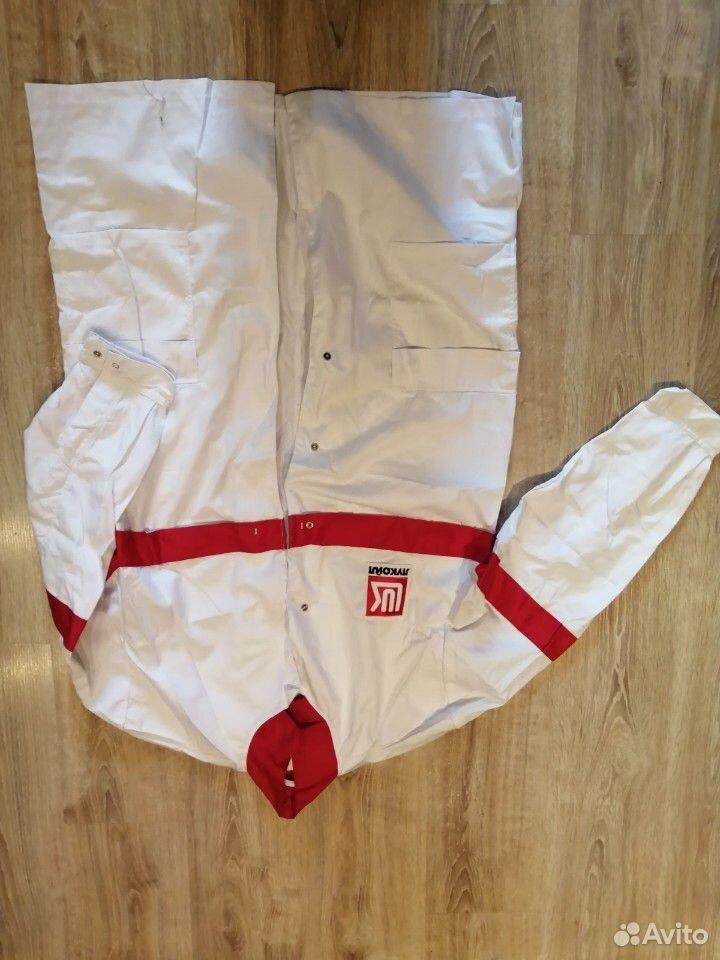 Халат и брюки  89097293778 купить 4
