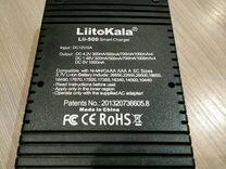 LiitoKala Engineer Lii-500