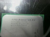 Процессоры 64х AMD Атлоны 4600/5000/5200 — Товары для компьютера в Санкт-Петербурге