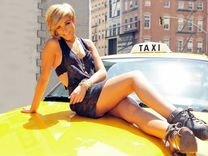 Работа водителем в Такси Яндекс