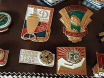 Знаки на тяжелом металле — Коллекционирование в Челябинске