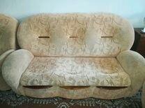Продам тройку(диван и 2 кресла)