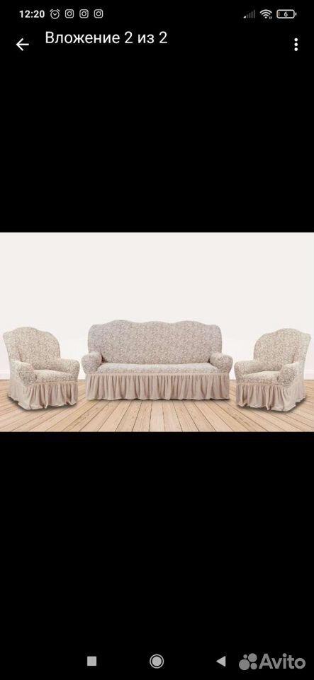 Еврочехлы для мебели  89003172631 купить 10