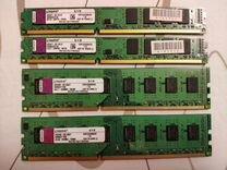 DDR3 Kingston kvr1333d3n9/2g