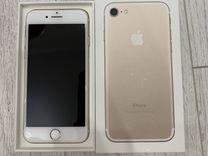 Попадаю iPhone7 128 gb, в отличном состоянии
