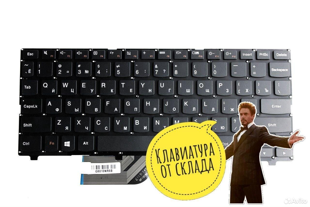 Клавиатура для Lenovo 100S-11IBY черная