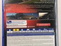 Gran Turismo sport (Игра на PS4 )