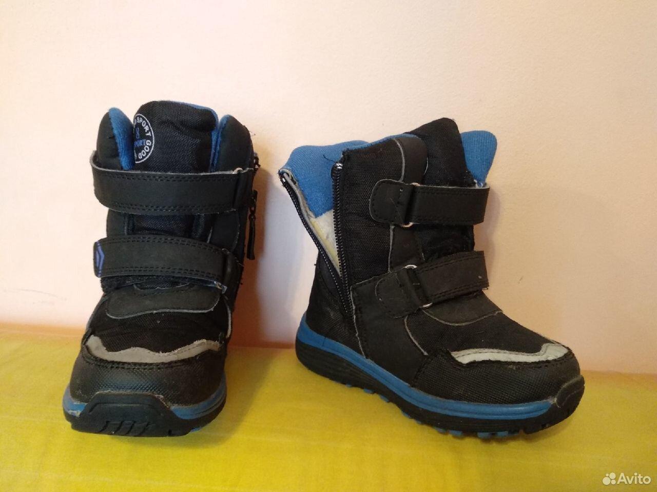 Детская обувь зима 26р  89524222409 купить 1