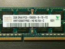 Память для ноутбука SO-dimm Hynix 2GB DDR3