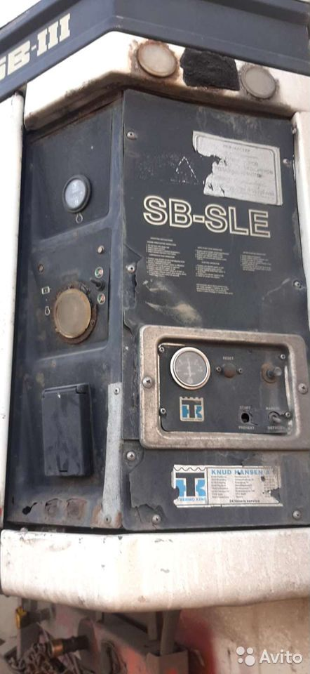 Refrigeration unit  89092328072 buy 3