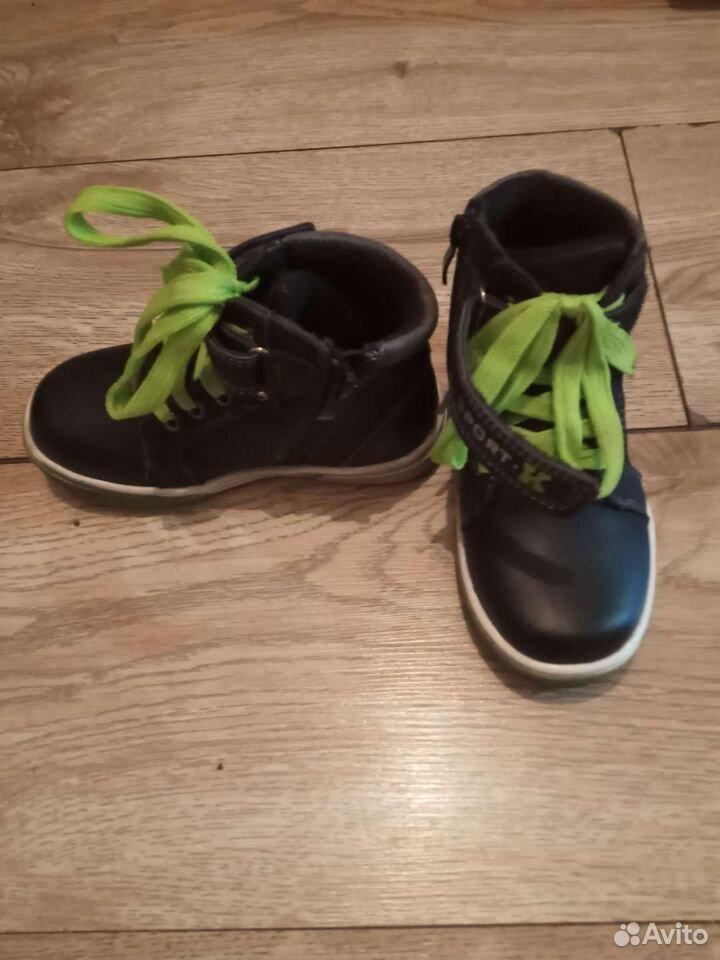 Ботинки  89240227690 купить 1