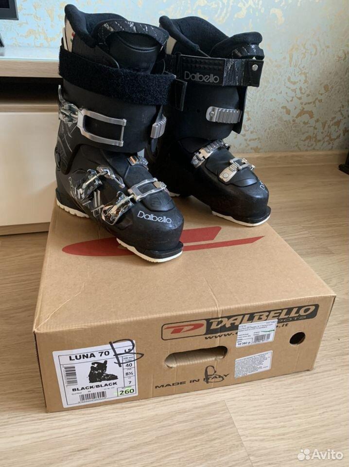 Горнолыжные ботинки Dalbello 40 размер