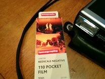 Фотоаппарат Minolta autopak 460T