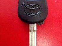Ключ зажигания toyota с чипом 4D 4C — Запчасти и аксессуары в Краснодаре