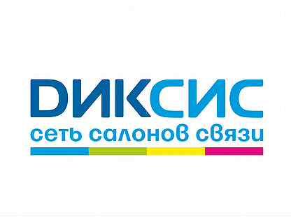 Барнаул продавец на табачные изделия сигареты от производителя оптом прайс