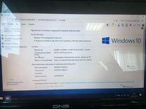 Ноутбук 15,6 / intel pentium/ 4gb память / 320 hdd