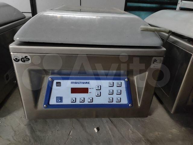 Вакуумный упаковщик multivac c100 авито оптовые склады по женскому белью