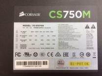 Corsair CS750M 80 Plus Gold
