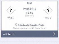 Билеты на финал Лиги Наций, 2-я категория, Португа
