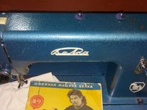 Швейная машина ручная Белка М-9 1960года СССР