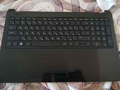 Клавиатура и тачпад для ноутбука HP SPS-749639-00