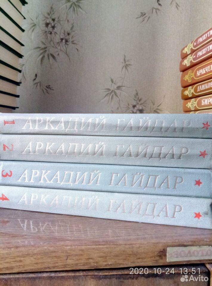 Книги Гайдар. Симонов.Мельников (А. Печерский ) 89277262788 купить 1