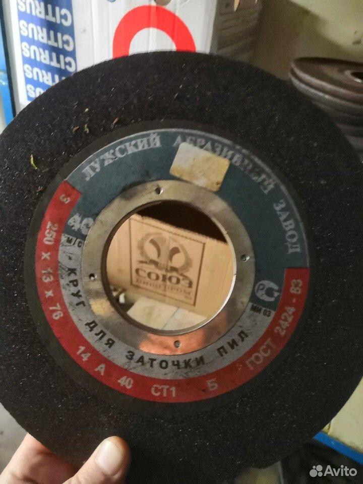 Абразивные круги для заточки пил  89127126967 купить 5