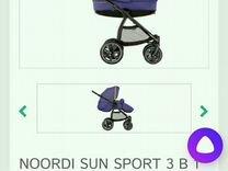Коляска детская Noordi 3 в 1
