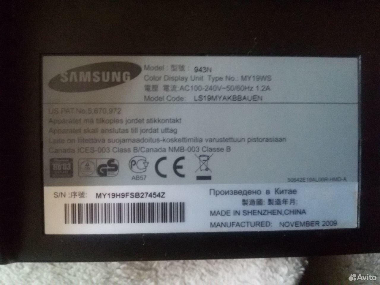 Монитор samsung 943N и клавиатура  89101904869 купить 7