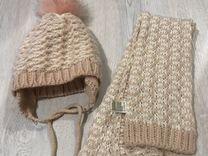 Костюм зимний Crockid — Детская одежда и обувь в Перми